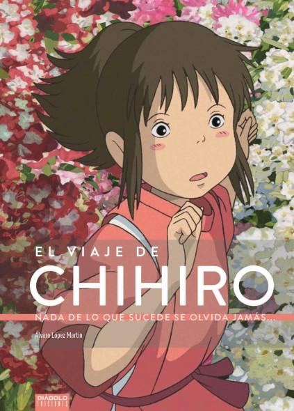 chihiro-portallda-1