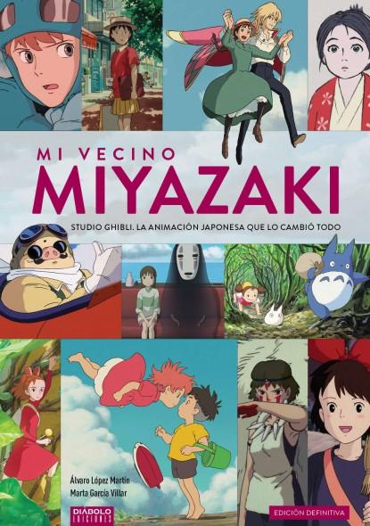 portadamiyazaki