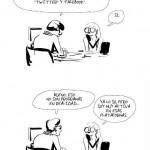 blogosfera2