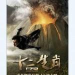 Jackie Chan4