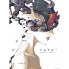 Zaya. Tomo 3