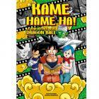 Kame Hame Ha! La guía definitiva de Dragon Ball. Volumen 1.