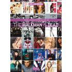 The walkman is dead