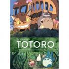 En busca de Totoro. Apuntes de un paseo por el bosque.