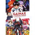 Gainax y Hideaki Anno. La historia de los creadores de Evangelion.